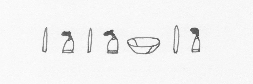 金継ぎ道具イラスト
